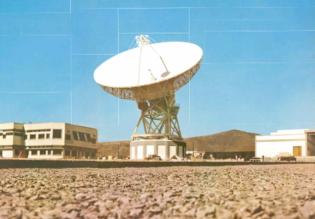 Antigua foto de la Estación de Seguimiento de Satélites de Agüimes en Las Palmas de Gran Canaria
